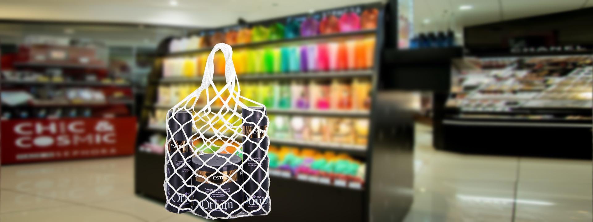 Авоська промо-упаковка для парфюмерной и косметической продукции